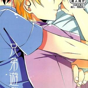 [Osakana tabeyo (Matsunaga Hijiri)] Kyoudai Yuugi – Shokugeki no Soma dj [kr] – Gay Comics