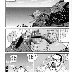 [Satoru Sugajima] Oyaji no Ude | Dad's Arms [JP] – Gay Comics