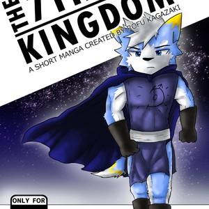 [Rofu Kagazaki] The 7th Kingdom – Halvgud [Eng] – Gay Comics