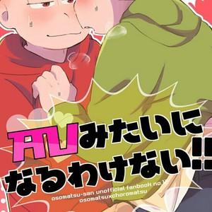 [18banchi (Rei)] AV mitai ni naru wake nai!! – Osomatsu-san dj [Eng] – Gay Comics