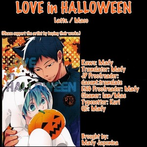 [Latte/ Maco] Kuroko no Basket dj – LOVE in HALLOWEEN [Eng] – Gay Comics