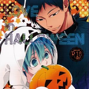 [Latte/ Maco] Kuroko no Basket dj – LOVE in HALLOWEEN [Eng] – Gay Comics image 002
