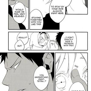 [Latte/ Maco] Kuroko no Basket dj – LOVE in HALLOWEEN [Eng] – Gay Comics image 025