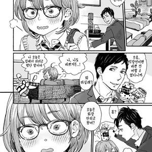 [drill'n girl (Uehasu)] Danshi Chuugakusei demo Onnanoko Mitai ni Saretai 2 [kr] – Gay Comics