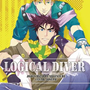 [dmn] Logical Diver – Jojo dj [CH] – Gay Comics