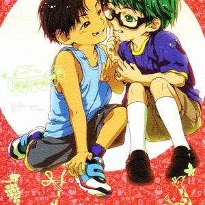 [Zenda] Kuroko no Basuke dj – Childhood [kr] – Gay Comics