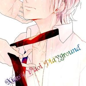 [SAKURAGAWA Naro] Hoshi ni Ochiru Efude – Vol.01 (c.1) [Eng] – Gay Comics