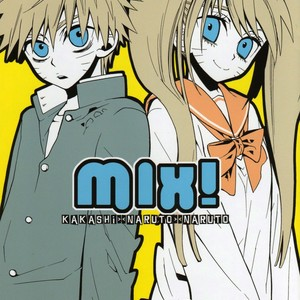 [Marshmallow Kyoudan (Tenkawa Ai)] Naruto dj – MIX! [Eng] – Gay Comics