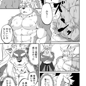 [Denim ni Shichimi Kakenaide (Futee)] VIOLATE [JP] – Gay Comics image 006