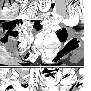 [Denim ni Shichimi Kakenaide (Futee)] VIOLATE [JP] – Gay Comics image 016
