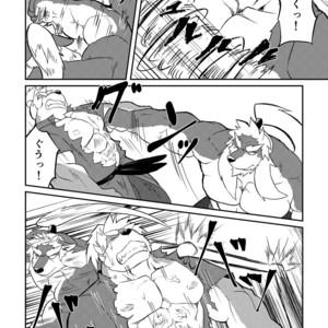 [Denim ni Shichimi Kakenaide (Futee)] VIOLATE [JP] – Gay Comics image 019
