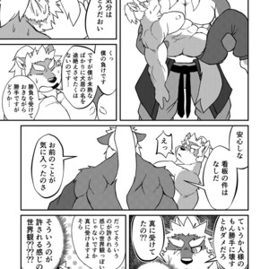 [Denim ni Shichimi Kakenaide (Futee)] VIOLATE [JP] – Gay Comics image 032