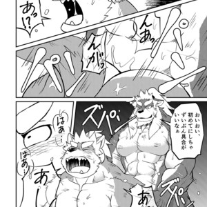 [Denim ni Shichimi Kakenaide (Futee)] VIOLATE [JP] – Gay Comics image 037