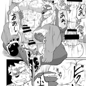 [Denim ni Shichimi Kakenaide (Futee)] VIOLATE [JP] – Gay Comics image 045