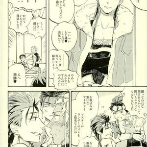 [Haiiro] Yori Dori Brave Chain – Fate/ Grand Order dj [JP] – Gay Comics image 003