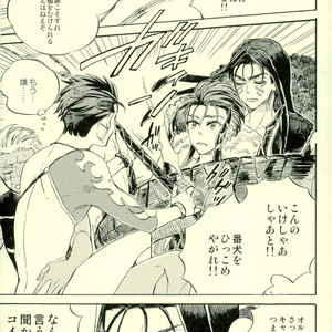 [Haiiro] Yori Dori Brave Chain – Fate/ Grand Order dj [JP] – Gay Comics image 004