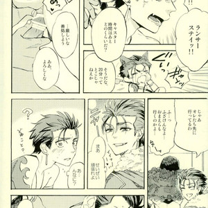 [Haiiro] Yori Dori Brave Chain – Fate/ Grand Order dj [JP] – Gay Comics image 005