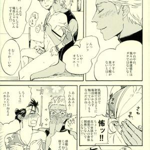 [Haiiro] Yori Dori Brave Chain – Fate/ Grand Order dj [JP] – Gay Comics image 006
