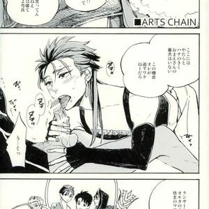 [Haiiro] Yori Dori Brave Chain – Fate/ Grand Order dj [JP] – Gay Comics image 010
