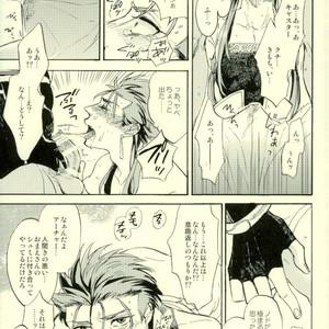 [Haiiro] Yori Dori Brave Chain – Fate/ Grand Order dj [JP] – Gay Comics image 012