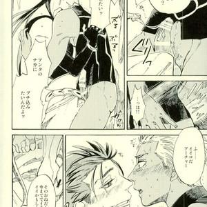 [Haiiro] Yori Dori Brave Chain – Fate/ Grand Order dj [JP] – Gay Comics image 013