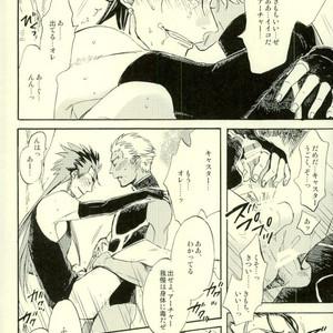 [Haiiro] Yori Dori Brave Chain – Fate/ Grand Order dj [JP] – Gay Comics image 015