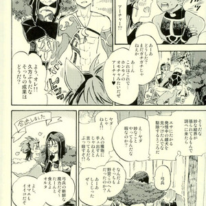 [Haiiro] Yori Dori Brave Chain – Fate/ Grand Order dj [JP] – Gay Comics image 017
