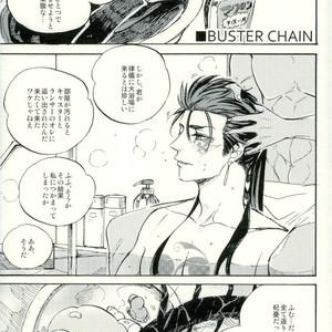 [Haiiro] Yori Dori Brave Chain – Fate/ Grand Order dj [JP] – Gay Comics image 018