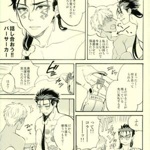 [Haiiro] Yori Dori Brave Chain – Fate/ Grand Order dj [JP] – Gay Comics image 020