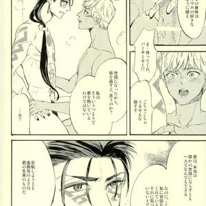 [Haiiro] Yori Dori Brave Chain – Fate/ Grand Order dj [JP] – Gay Comics image 021