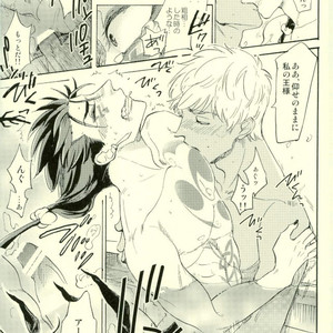 [Haiiro] Yori Dori Brave Chain – Fate/ Grand Order dj [JP] – Gay Comics image 024