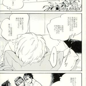 [Haiiro] Yori Dori Brave Chain – Fate/ Grand Order dj [JP] – Gay Comics image 026
