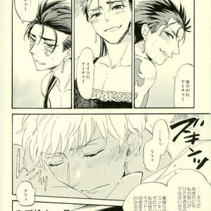 [Haiiro] Yori Dori Brave Chain – Fate/ Grand Order dj [JP] – Gay Comics image 027