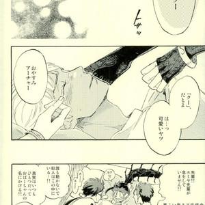 [Haiiro] Yori Dori Brave Chain – Fate/ Grand Order dj [JP] – Gay Comics image 029