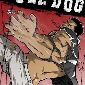 [Rycanthropy (Gai Mizuki)] Bull Dog [kr] – Gay Comics