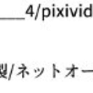[GigI/ Azuma] Itaru shitai – Osomatsu-san dj [JP] – Gay Comics