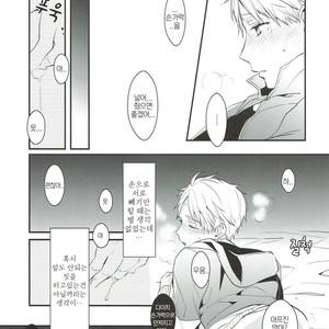 [Neko no Karintou (Suzukawa)] Tadaima Benkyou Chuunite – Haikyuu dj [kr] – Gay Comics image 024