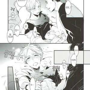 [Neko no Karintou (Suzukawa)] Tadaima Benkyou Chuunite – Haikyuu dj [kr] – Gay Comics image 026