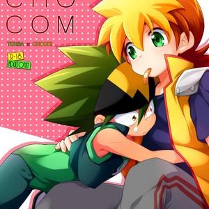 [Takenoko (Takemaruya)] CHU CHO COM – Tenkai Knights dj [Eng] – Gay Comics