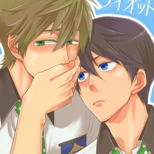 [Soukitaka (Pacchi)] Free! dj – Seishun Riot [JP] – Gay Comics