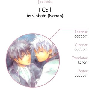 [Nanao] Gintama dj – I Call [Eng] – Gay Comics