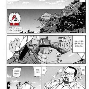 [Satoru Sugajima] Oyaji no Ude | Dad's Arms [kr] – Gay Comics