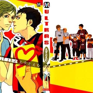 [Est Em] Ultras [Eng] – Gay Comics