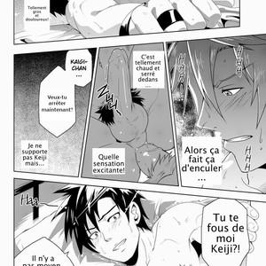 [Black Monkey Pro] Study Together: Story + CG [Fr] – Gay Comics image 024