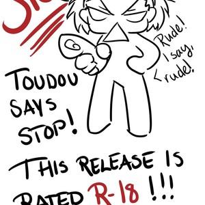 [Eyo/ Juurokurou] Ninin no Yamagami-sama no Itazura! – Yowamushi Pedal dj [Eng] – Gay Comics