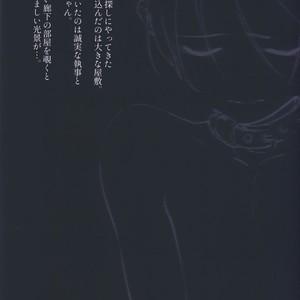 [SERVICE BOY (Hontoku)] Kachiku Onzoushi [Eng] – Gay Comics image 020