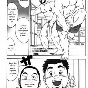 [TAMA] Gekisatsu! Zukobako Onsen   De bouillonnantes sources chaudes [Fr] – Gay Comics