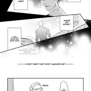 [KATAGIRI Lyla] Apron Yankee (c.1-3) [Eng] – Gay Comics image 007