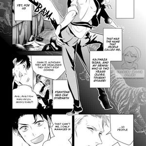 [KATAGIRI Lyla] Apron Yankee (c.1-3) [Eng] – Gay Comics image 011