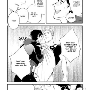 [KATAGIRI Lyla] Apron Yankee (c.1-3) [Eng] – Gay Comics image 020